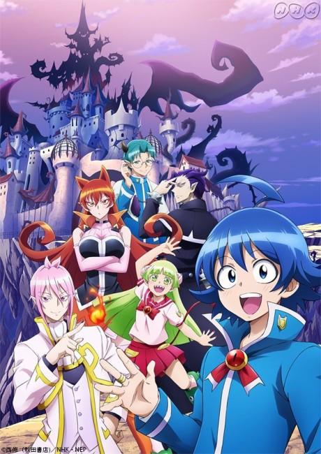 Welcome to Demon School! Iruma-kun